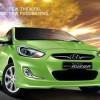Bahas Mobil Hyundai Grand Avega