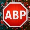 Cara Menghilangkan Iklan dengan Adblock