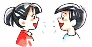 Cara Bergaul Sama Orang Yang Kita Tidak Kenal