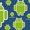 Cara Update dan Upgrade OS Android Terbaru