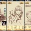 Aplikasi Edit Foto Karikatur Lucu Android