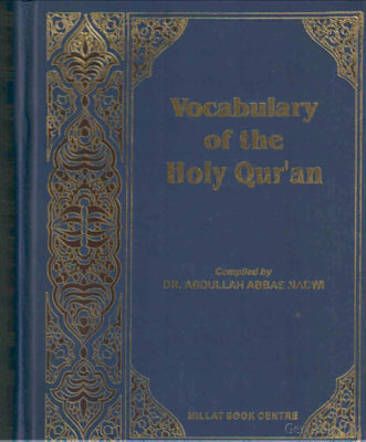 Al Qur'an Al Karim All Language