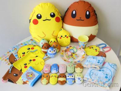 great ball pokemon go