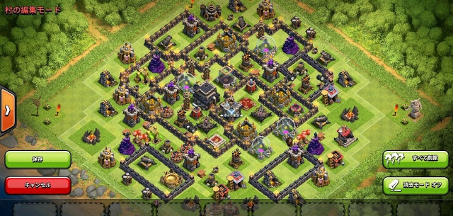 base farming TH9 terbaru