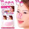 Cara Alami Memancungkan Hidung Pesek dengan Nose Up Clipper