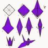 Cara Membuat Origami Burung Camar