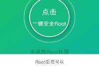 cara root android tanpa pc root genius