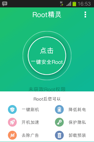 cara root android tanpa pc root genius