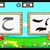Aplikasi Edukasi Islami Buat Anak di Android