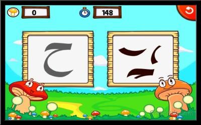 aplikasi edukasi anak Marbel Hijaiyah