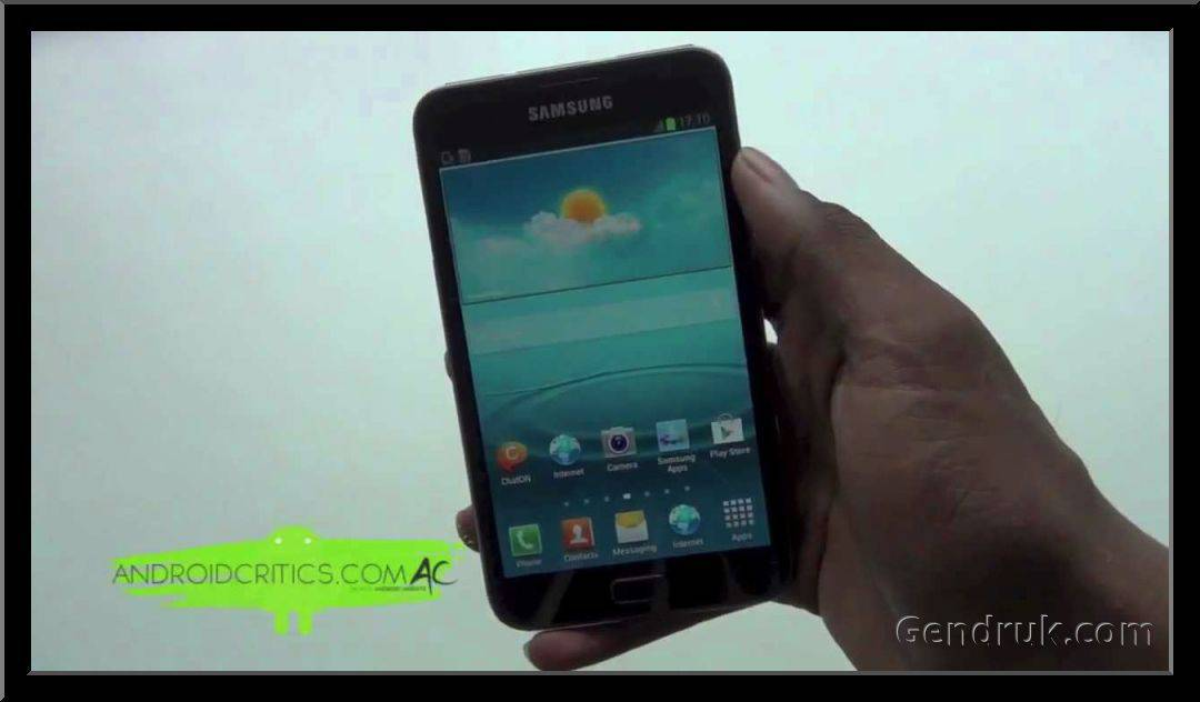 Uрgrаdе Sаmѕung Galaxy Note 1 GT-N7000