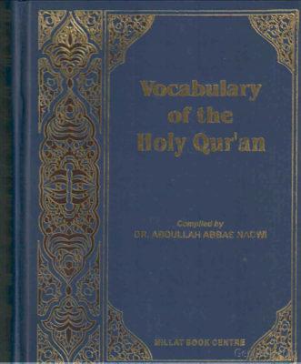 Al Qur'an Al Karim All Language