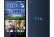 Hp HTC Desire 826