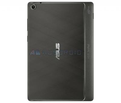 cover tablet asus zenpad 8